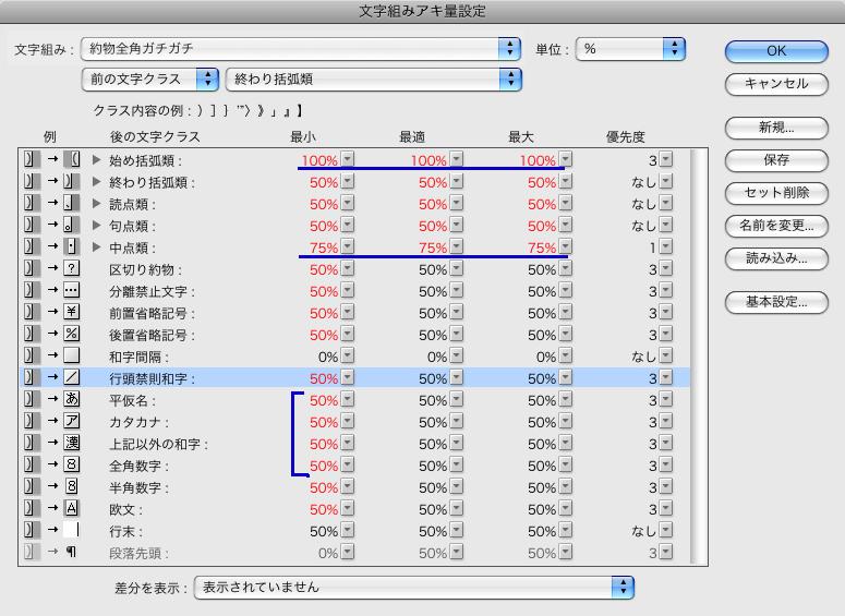 f:id:works014:20110930125258j:image:w530