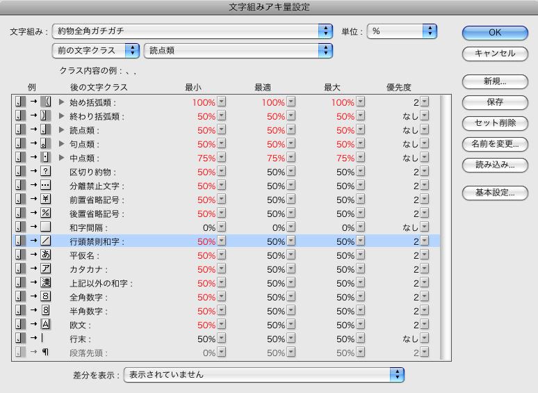 f:id:works014:20110930125259j:image:w530