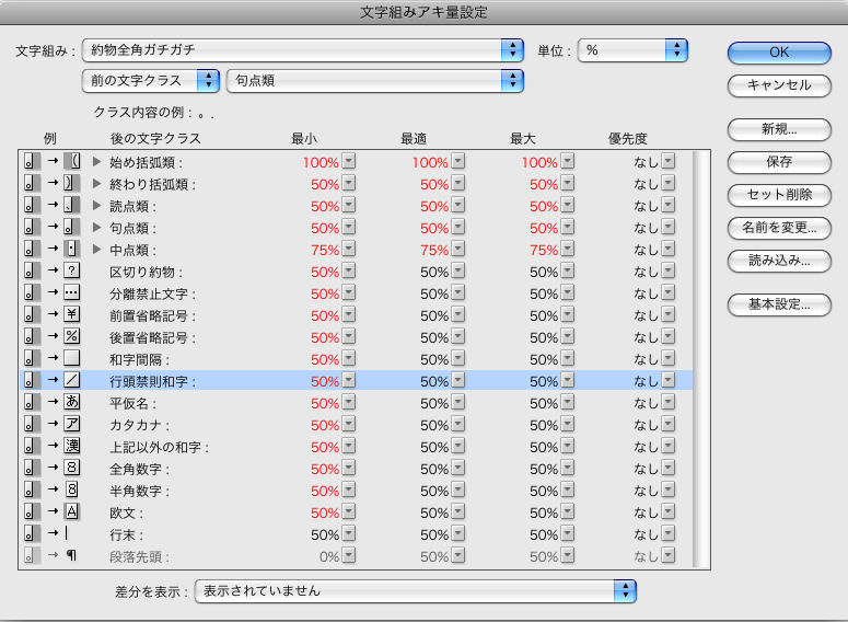 f:id:works014:20110930125300j:image:w530