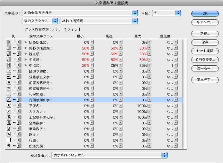 f:id:works014:20110930125303j:image:w530