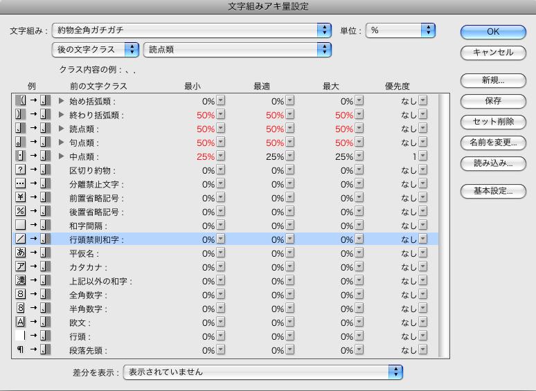 f:id:works014:20110930125304j:image:w530