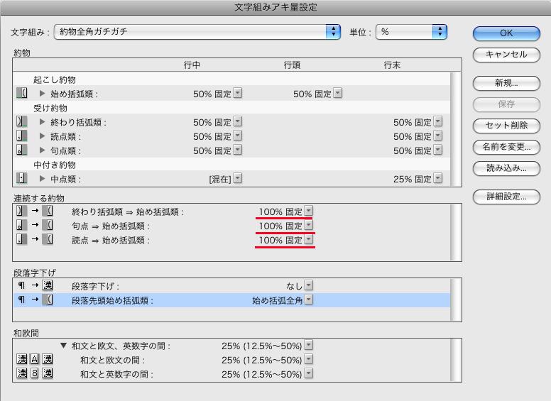 f:id:works014:20110930125307j:image:w530