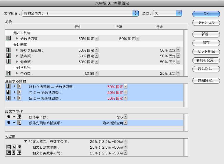 f:id:works014:20110930130041j:image:w530