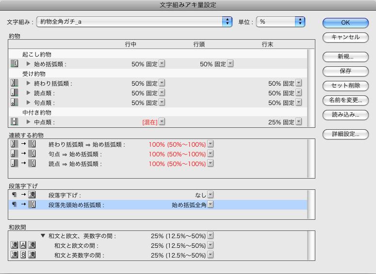 f:id:works014:20110930130120j:image:w530