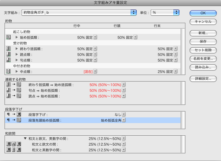 f:id:works014:20110930130121j:image:w530