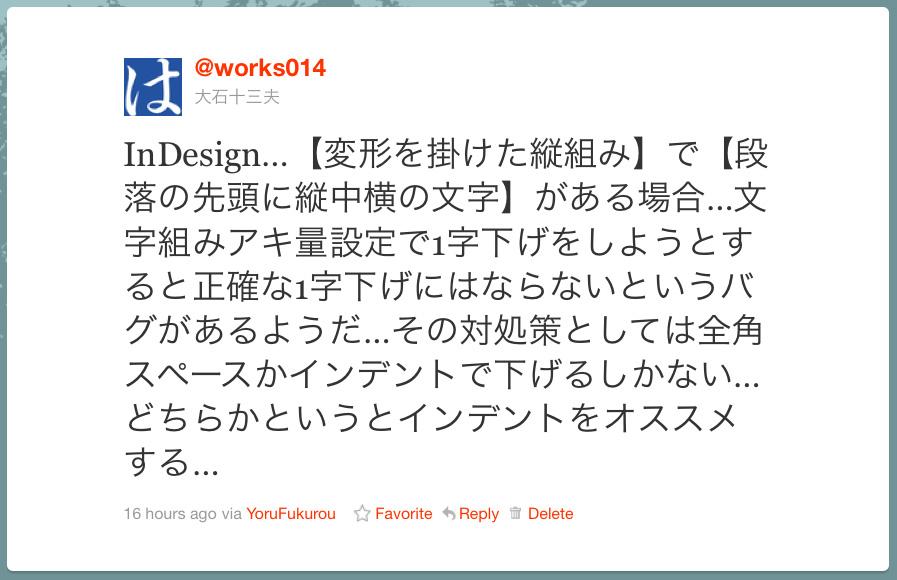 f:id:works014:20111028101528j:image:w530