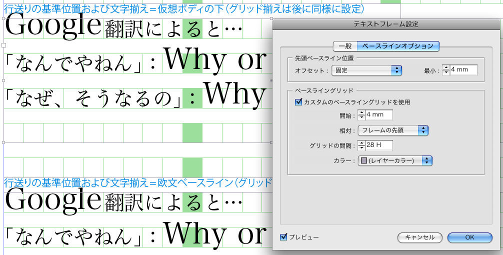 f:id:works014:20111104131226j:image:w530