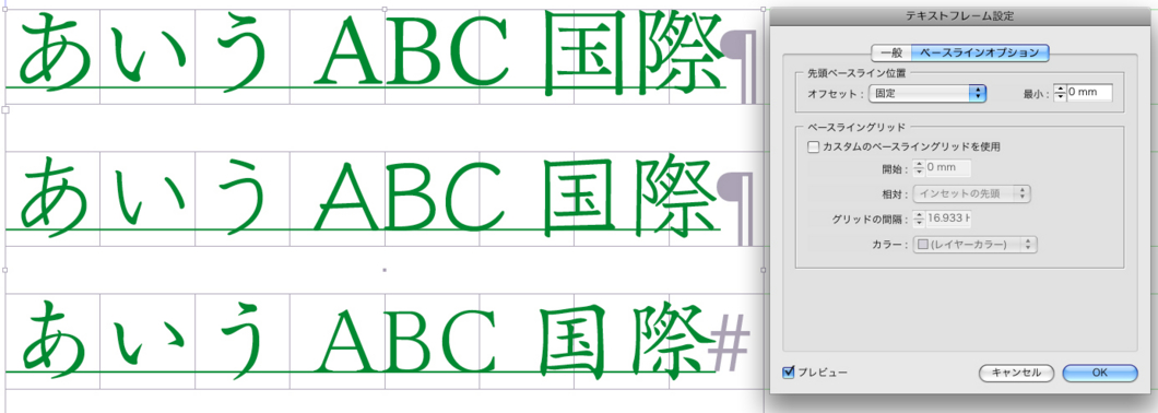 f:id:works014:20111105141150j:image:w530
