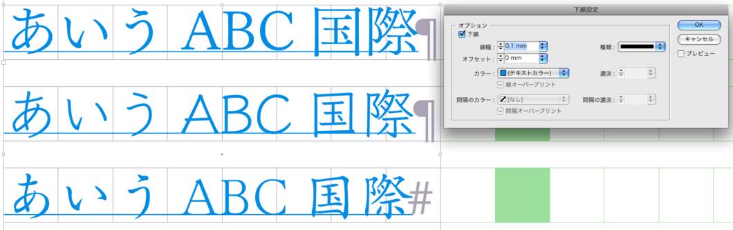 f:id:works014:20111105141151j:image:w530