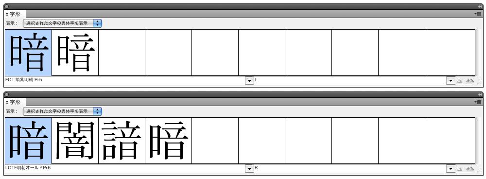 f:id:works014:20111123171413j:image:w530