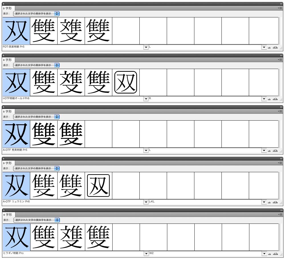 f:id:works014:20111123171421j:image:w530