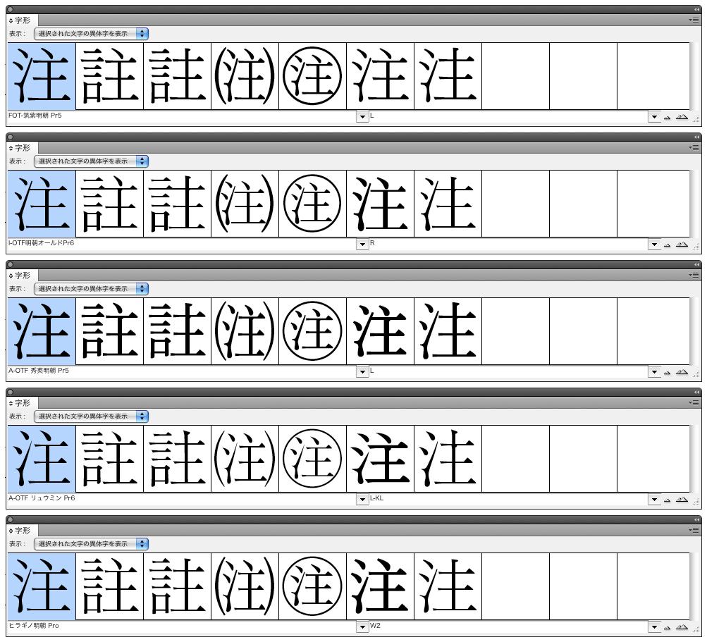 f:id:works014:20111123171422j:image:w530
