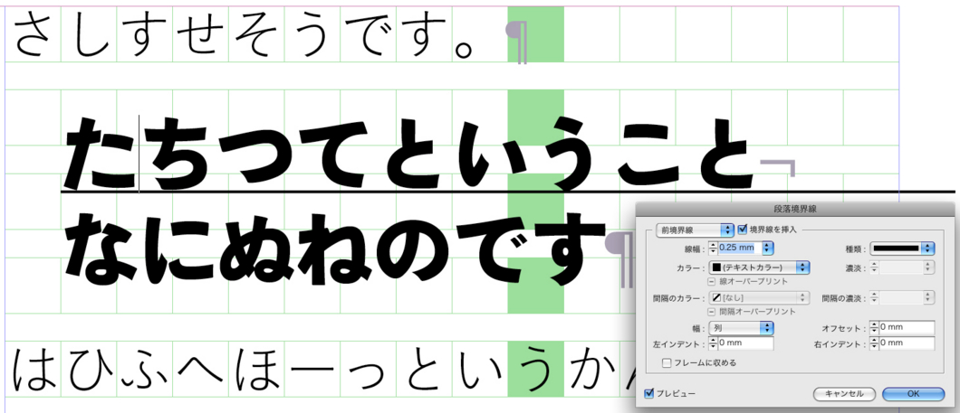 f:id:works014:20111125112420j:image:w530