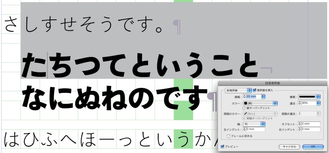 f:id:works014:20111125112421j:image:w530
