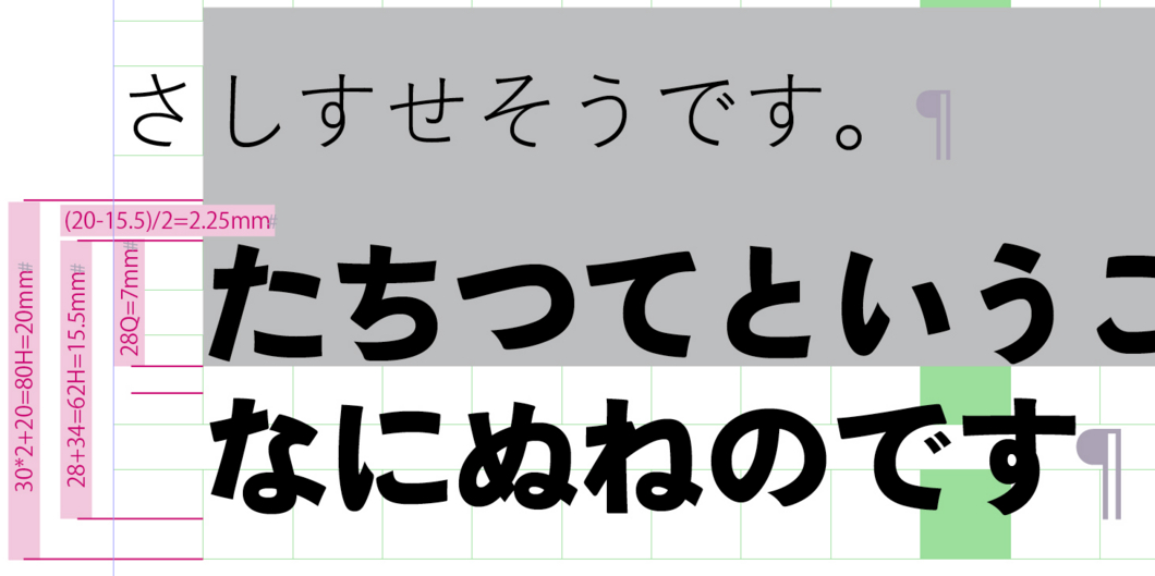 f:id:works014:20111125112422j:image:w530