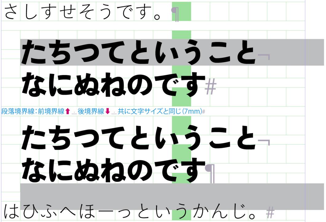 f:id:works014:20111125112427j:image:w530