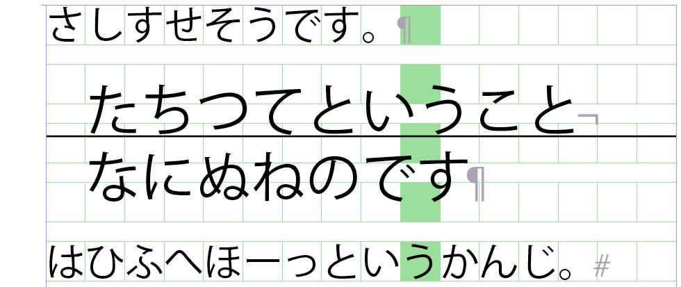 f:id:works014:20111125112429j:image:w530