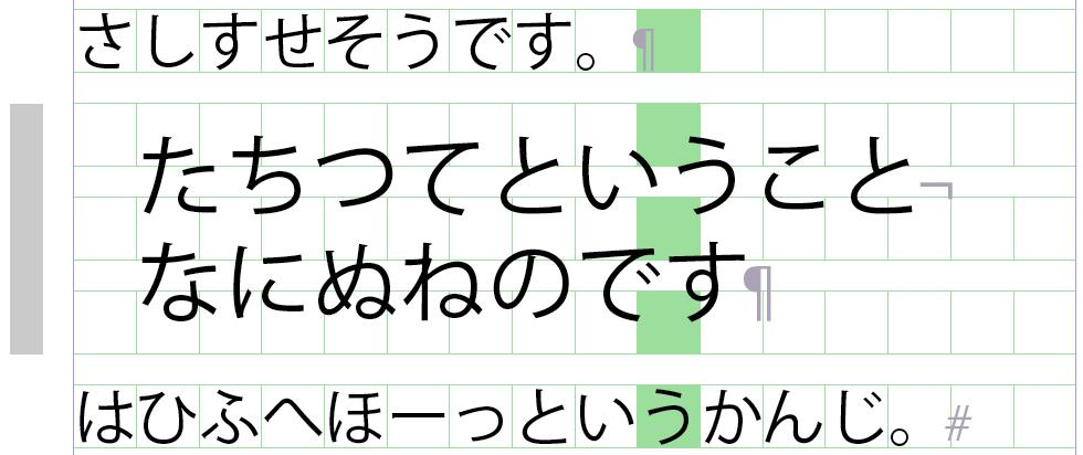 f:id:works014:20111125112430j:image:w530