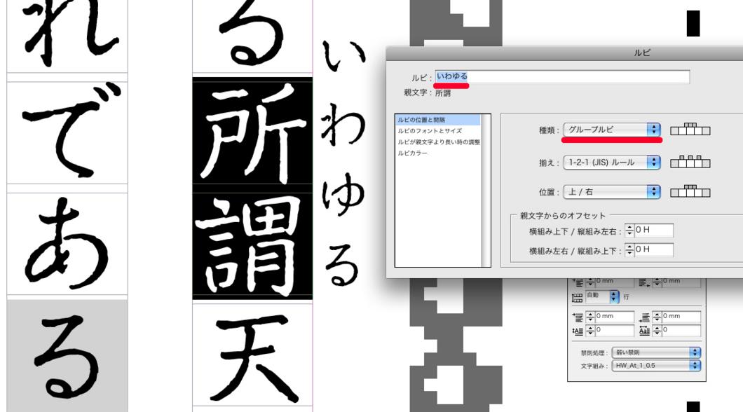 f:id:works014:20111206161219j:image:w530