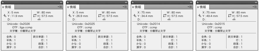 f:id:works014:20120727165909j:image:w530
