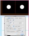 表計算の胆_10