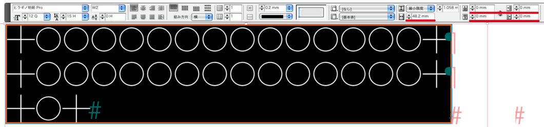 f:id:works014:20120911174819j:image:w530