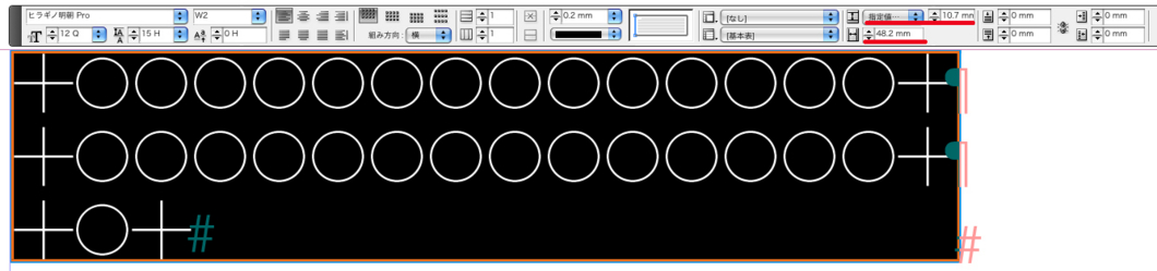 f:id:works014:20120911174820j:image:w530