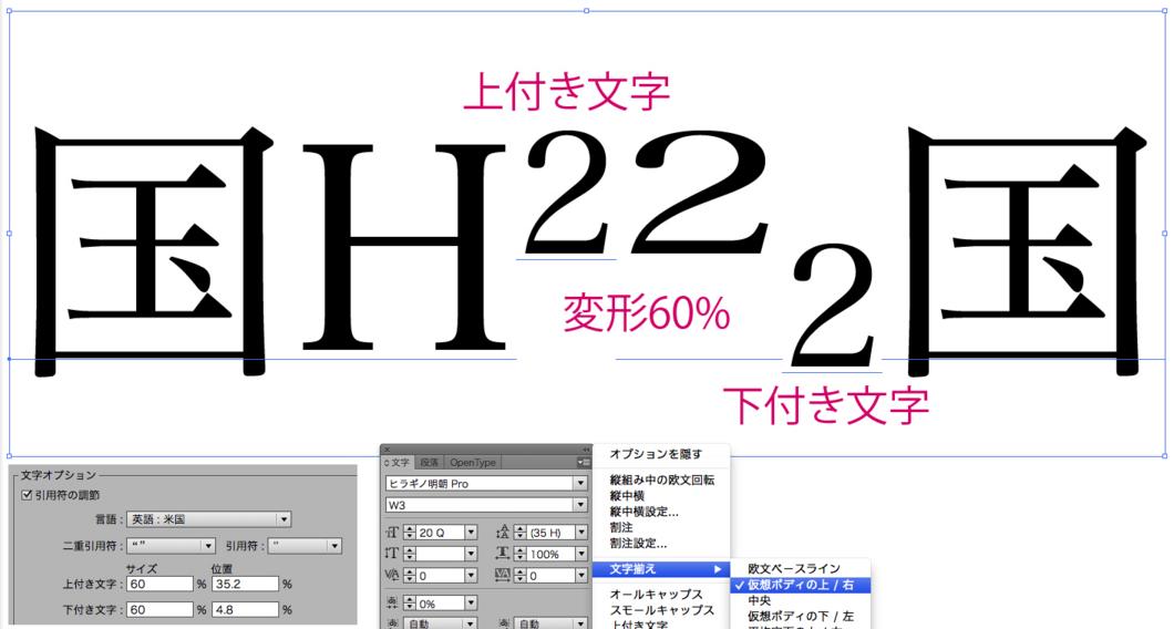 f:id:works014:20121108130937j:image:w530