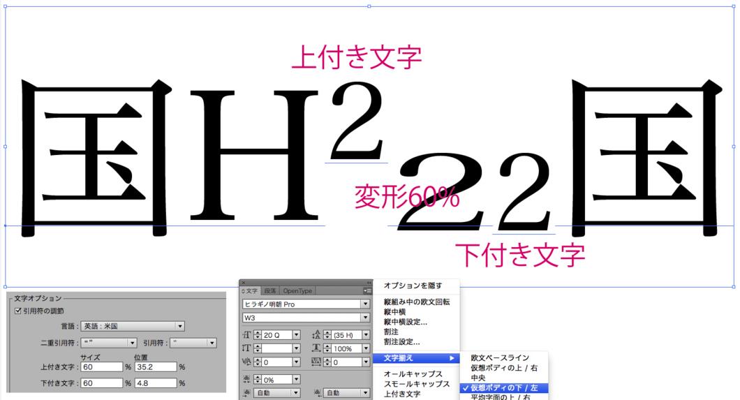 f:id:works014:20121108130938j:image:w530