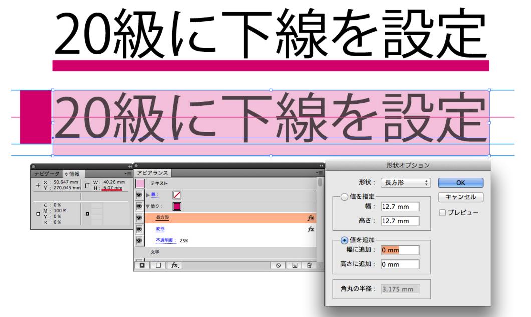 f:id:works014:20121221152657j:image:w530