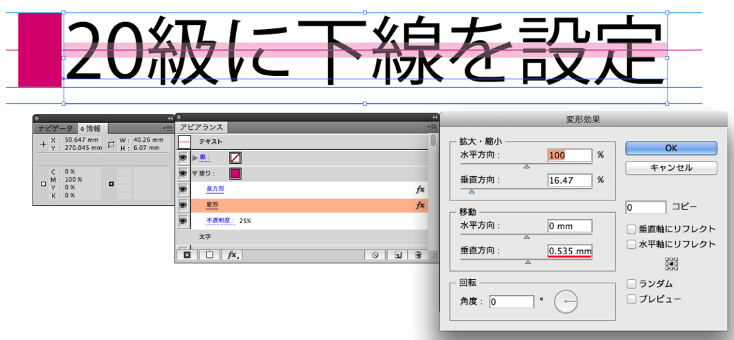 f:id:works014:20121221152659j:image:w530