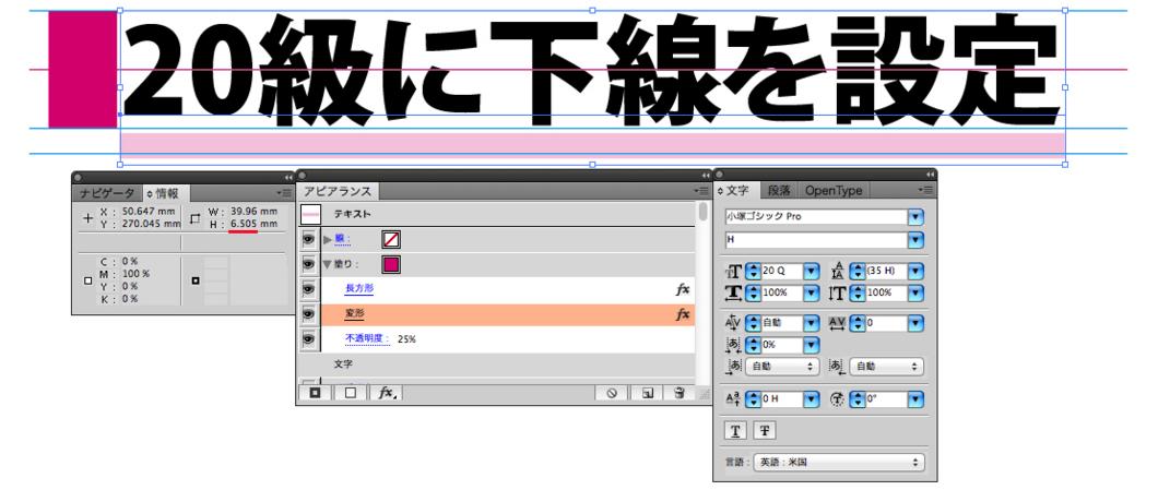 f:id:works014:20121221152701j:image:w530