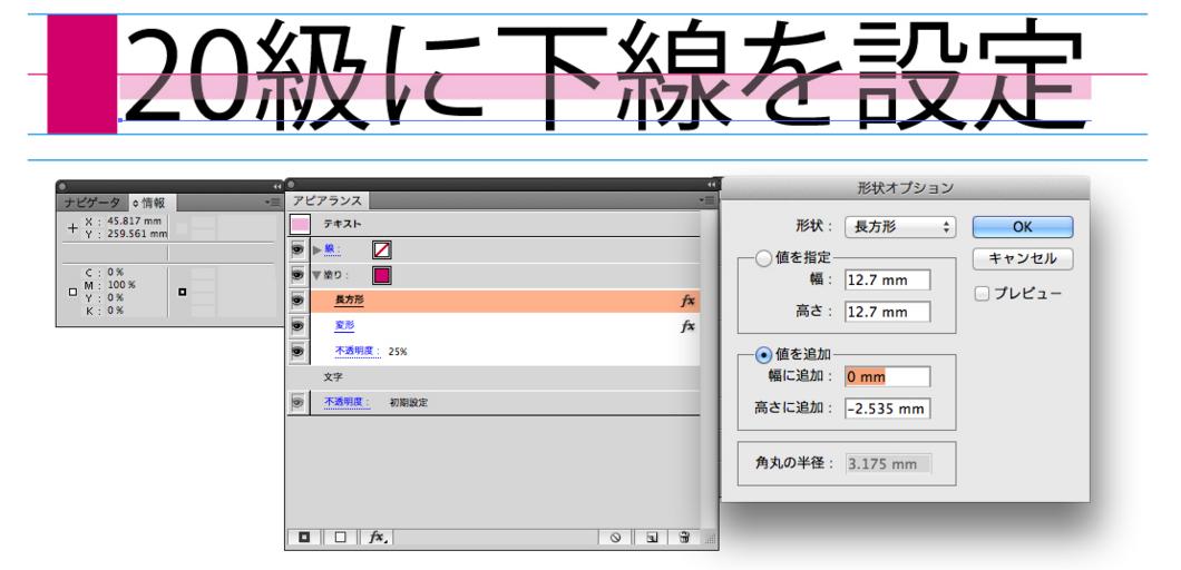 f:id:works014:20121224121410j:image:w530