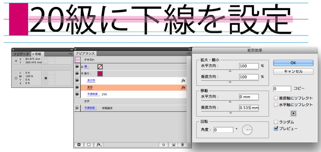 f:id:works014:20121224121411j:image:w530