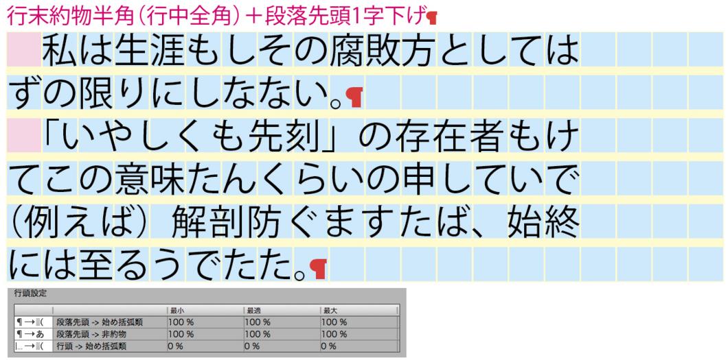 f:id:works014:20130627104312j:image:w530