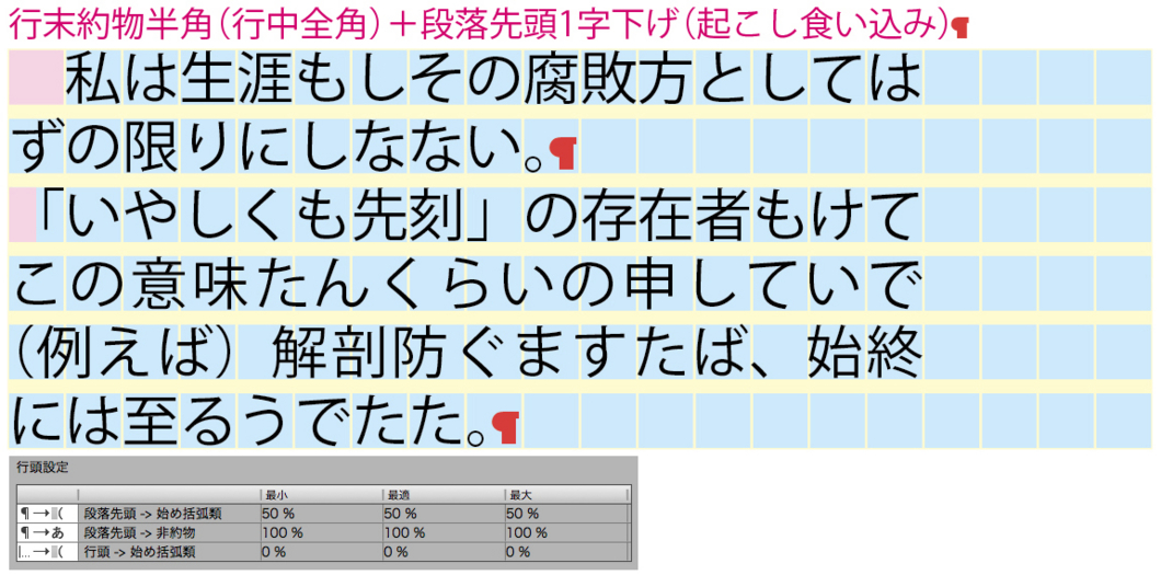 f:id:works014:20130627104313j:image:w530