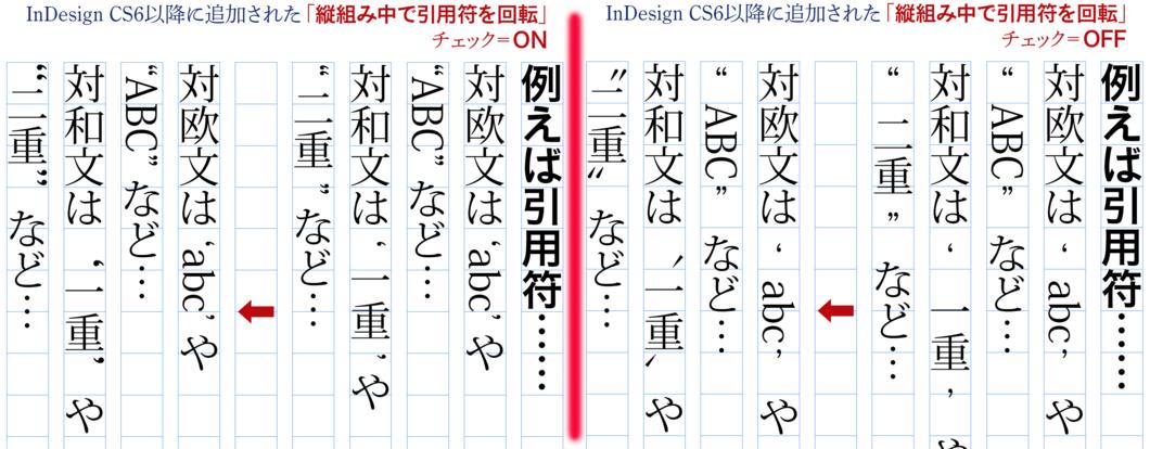 f:id:works014:20130718173148j:image:w530
