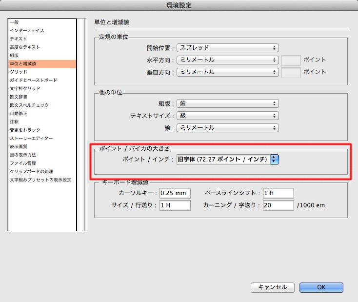 f:id:works014:20130727174043j:image:w530