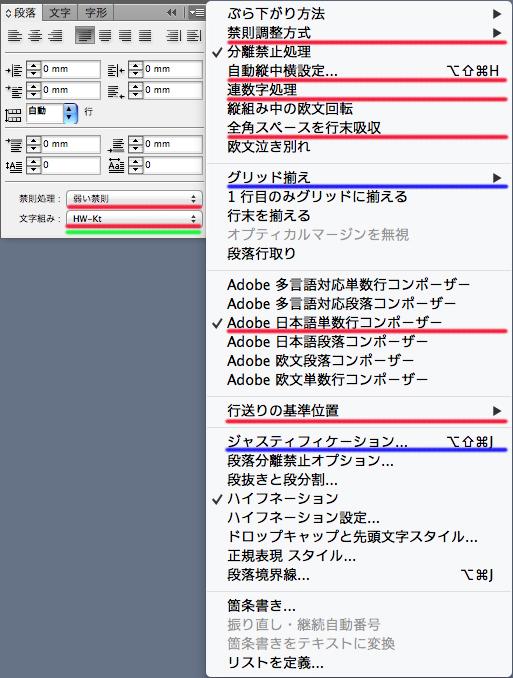 f:id:works014:20130728090032j:image:w530