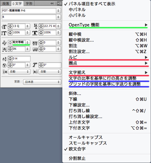 f:id:works014:20130728090033j:image:w530