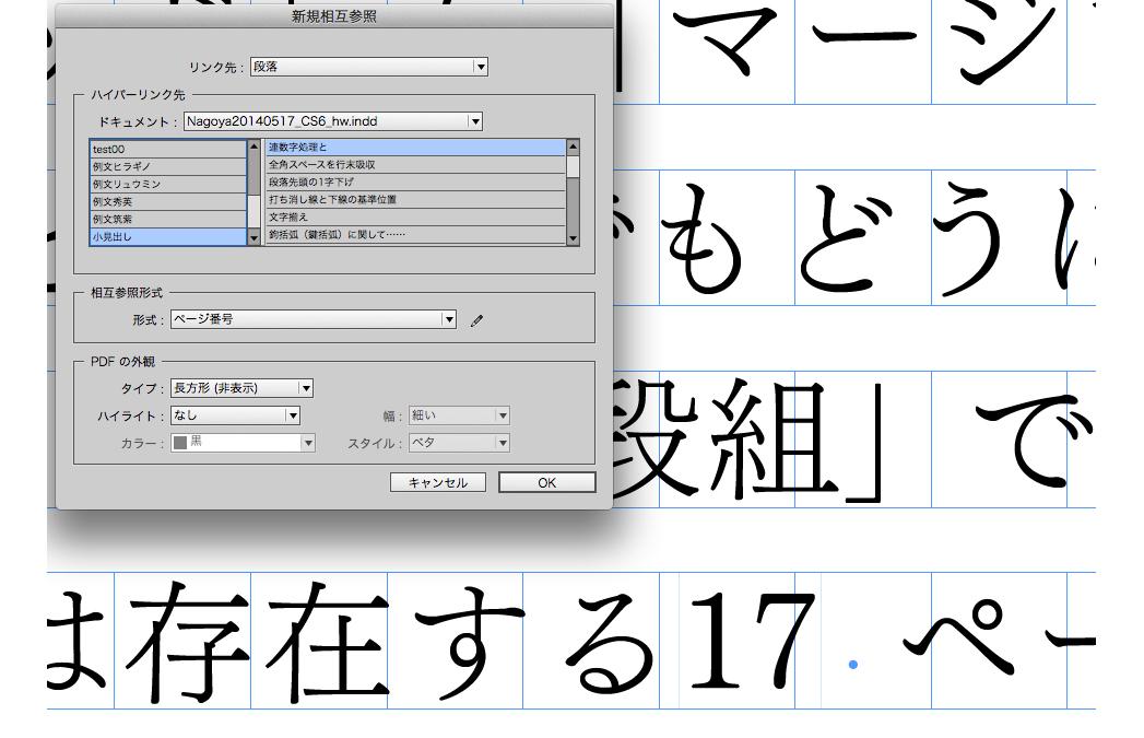 f:id:works014:20140529172323j:image:w530