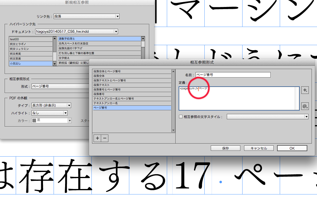 f:id:works014:20140529172324j:image:w530