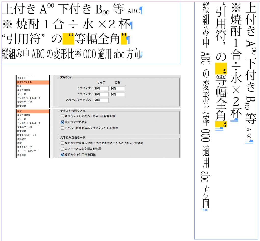 f:id:works014:20140602065707j:image:w530