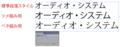 ai_カスタマイズ段落適用