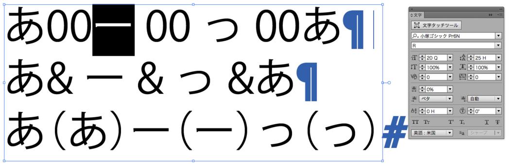 f:id:works014:20141022092817j:image:w530