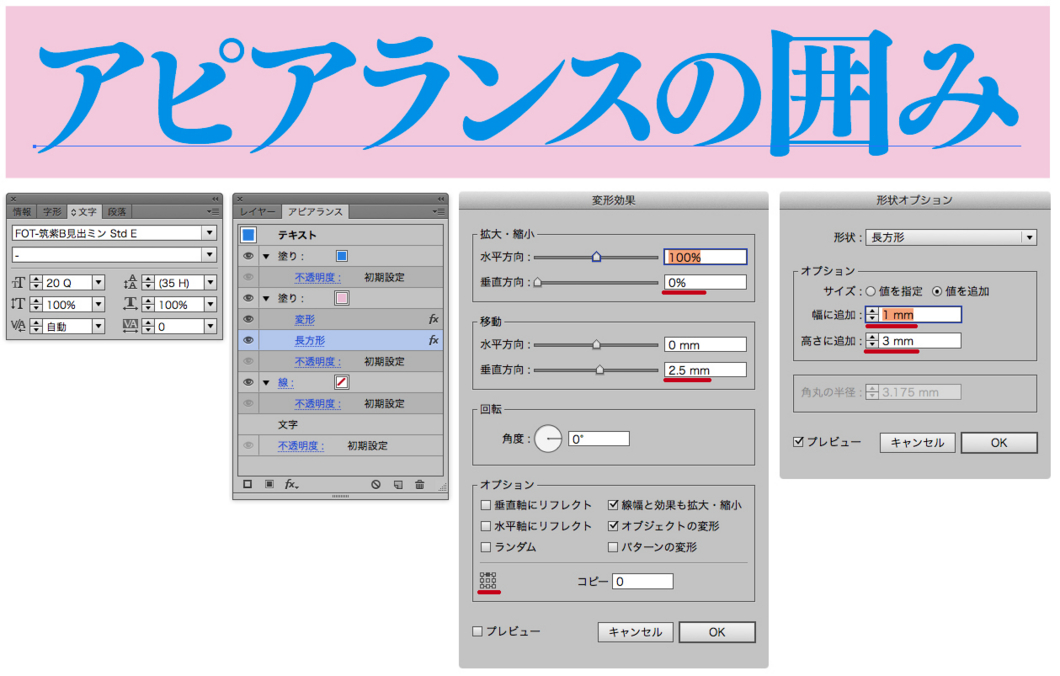 f:id:works014:20141031111317j:image:w530