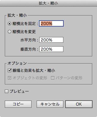 f:id:works014:20141031111320j:image