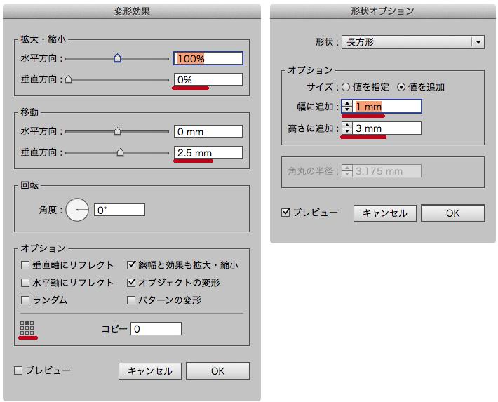 f:id:works014:20141031112210j:image:w530