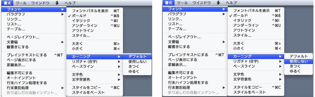 f:id:works014:20141105162615j:image:w530