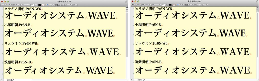 f:id:works014:20141105162616j:image:w530